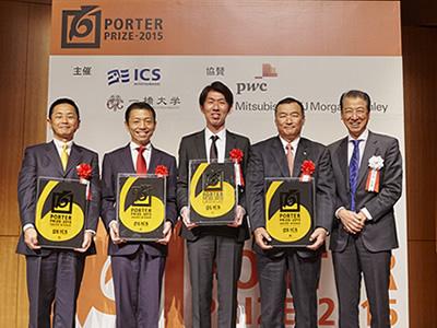 Winners of Porter Prize 2015