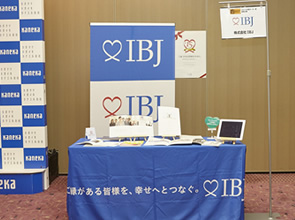 IBJ, Inc.