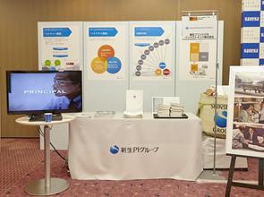 Shinsei Principal Investments Ltd.