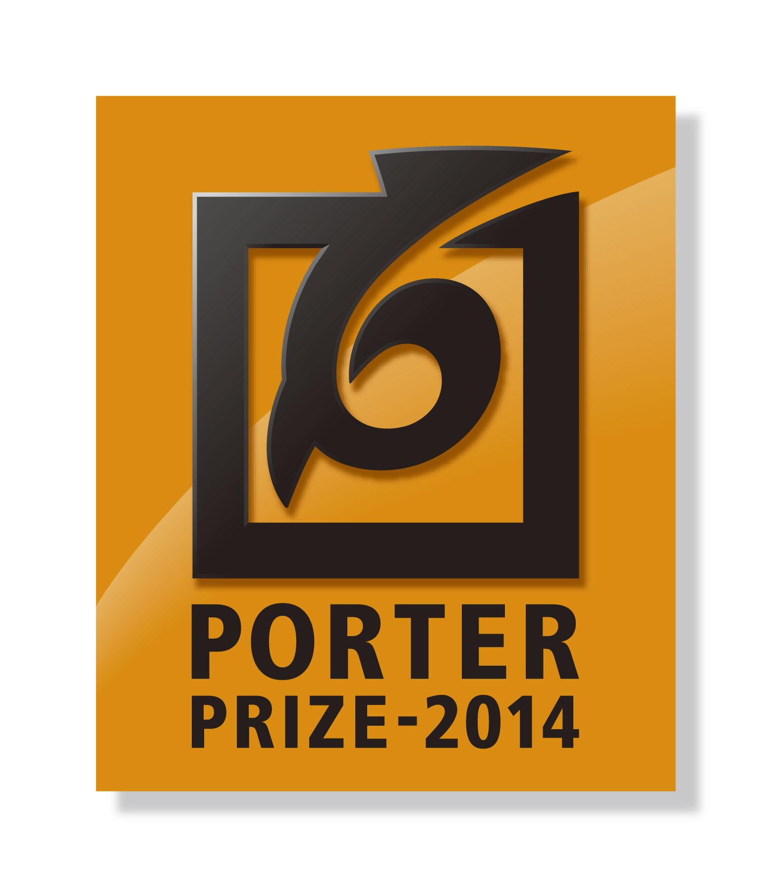 http://www.porterprize.org/news/data/2014Mark_ENG_3D_H.jpg